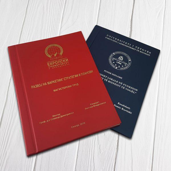 Vendosje në kopertina e punimeve diplome dhe të magjistraturës