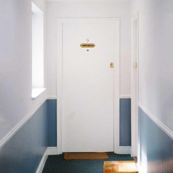 Натписи за врата
